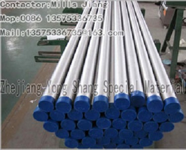 stainless steel tube supplier