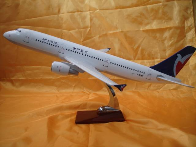 A321 emulation model airplanes