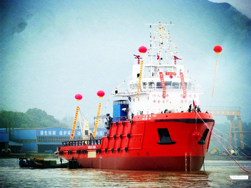 7200 PS multi-purpose anchor handling tugboat