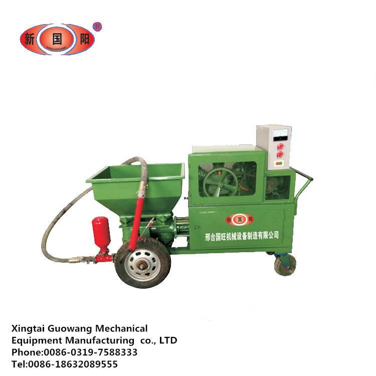 New type Plunger type mortar spraying machine