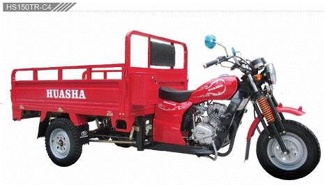 HUASHA 150CC motor-tricycle cargo box tricycle HS150TR-C4