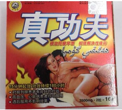Zhen Gong Fu Male Enhancement zhengongfu Great Hint