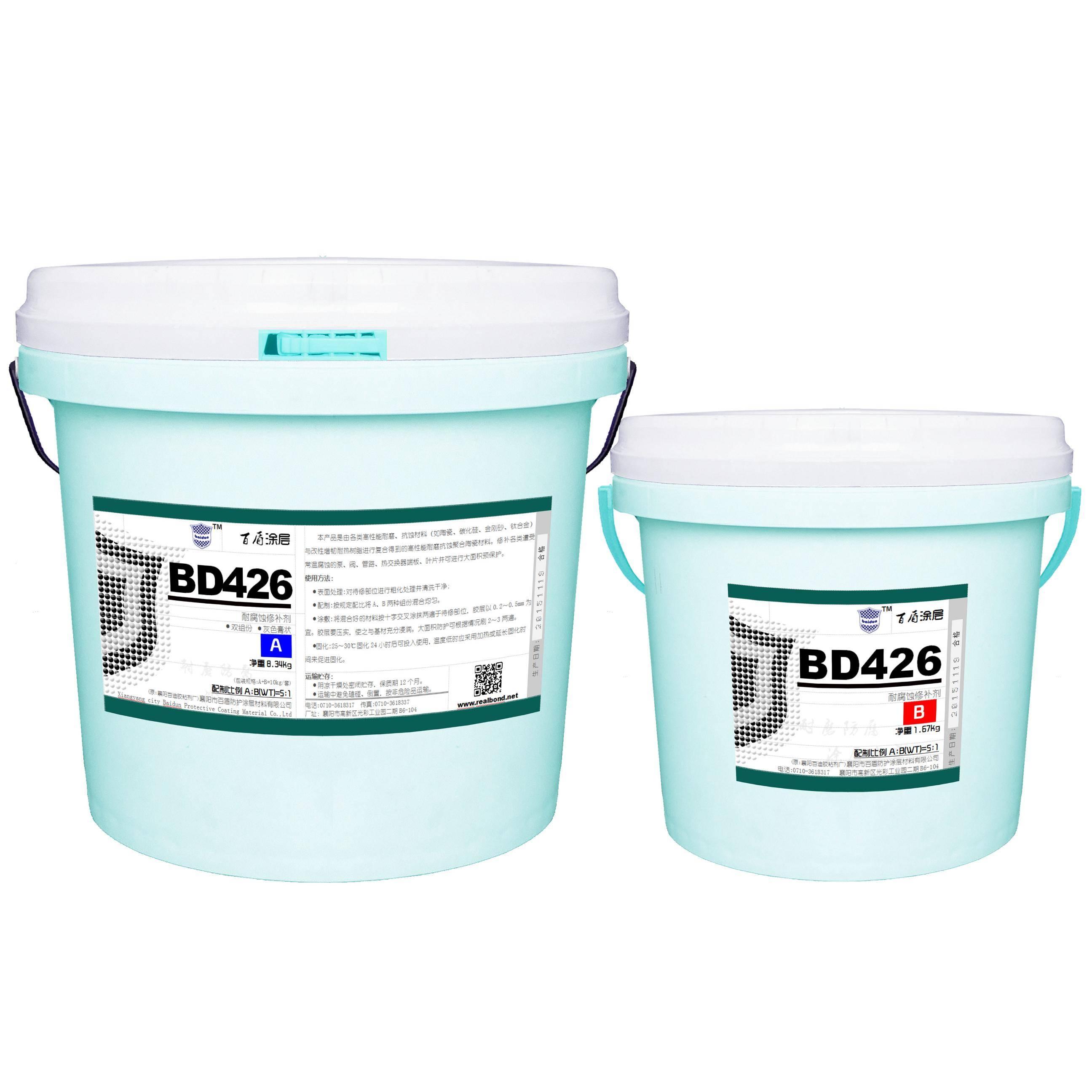 desulfurizing slurry recycle pump anti abrasion anti corrosion coatings