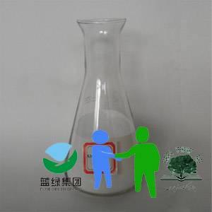 Abscisic Acid (S-ABA)
