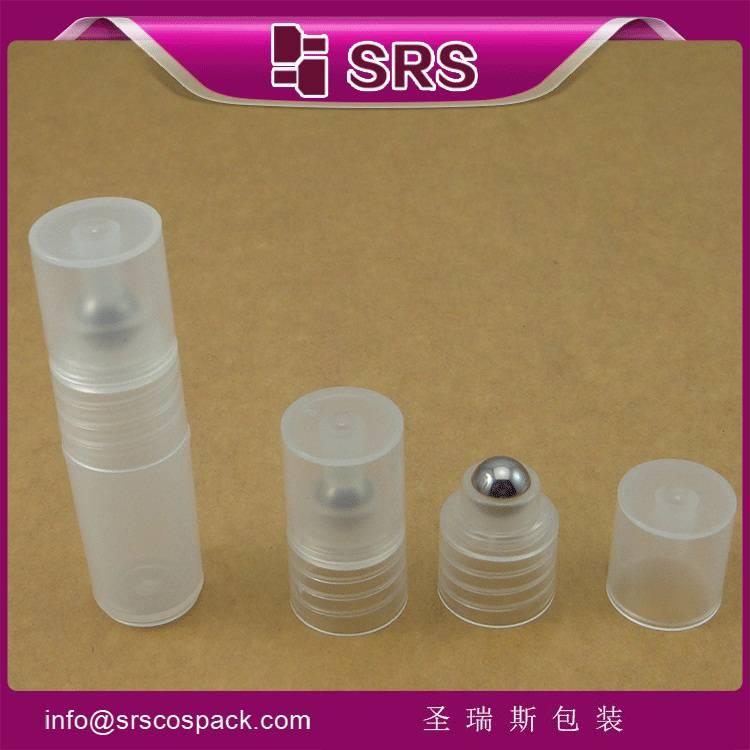 wholesale plastic cosmetic packaging 3ml plastic roller bottle