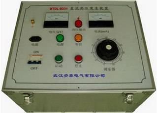 Impulse High Voltage Generator