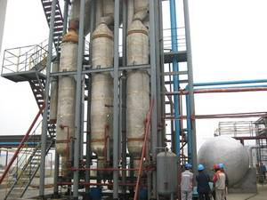 waste water evaporator / waste water treatment system