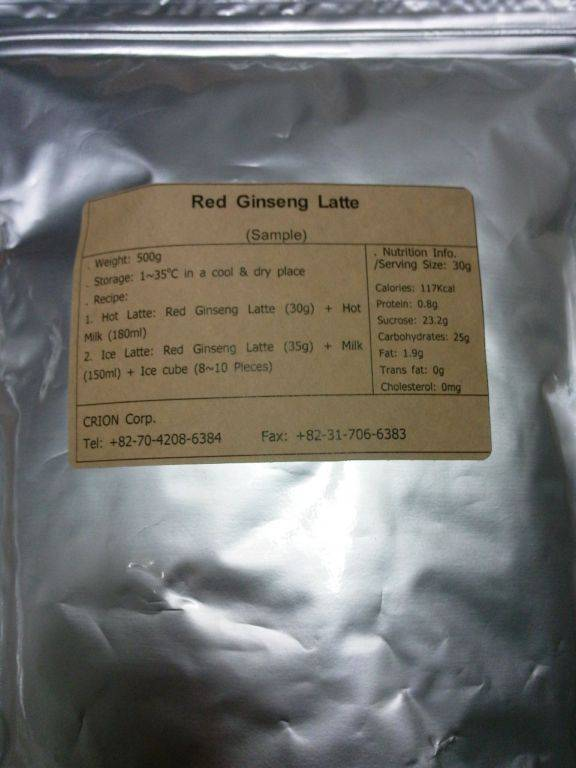 Red Ginseng Latte