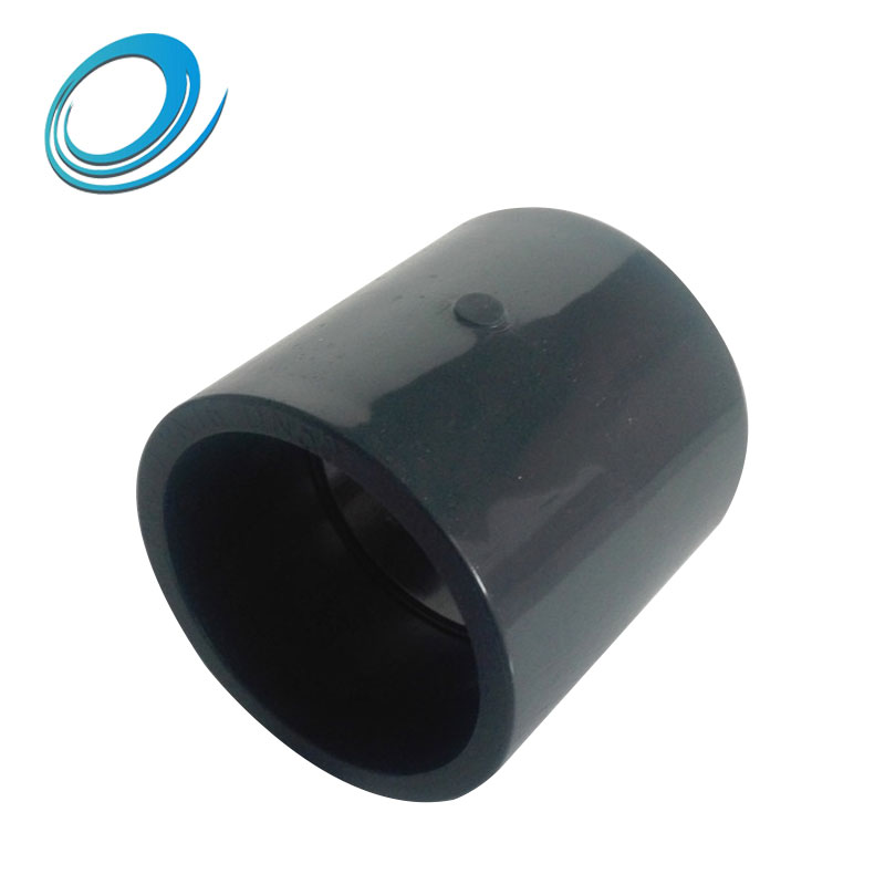 pvc pipe coupling plastic water supply straight coupling joint