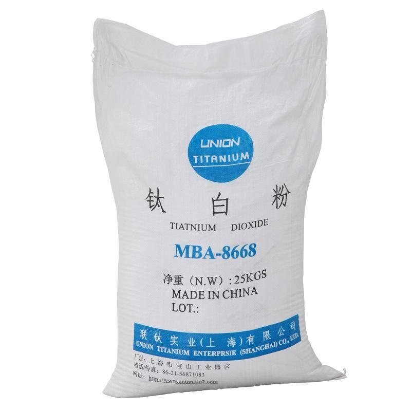 MBA8668 anatase titanium dioxide