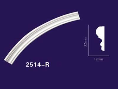 Auuan PU decorative flexible  moulding 2514-R