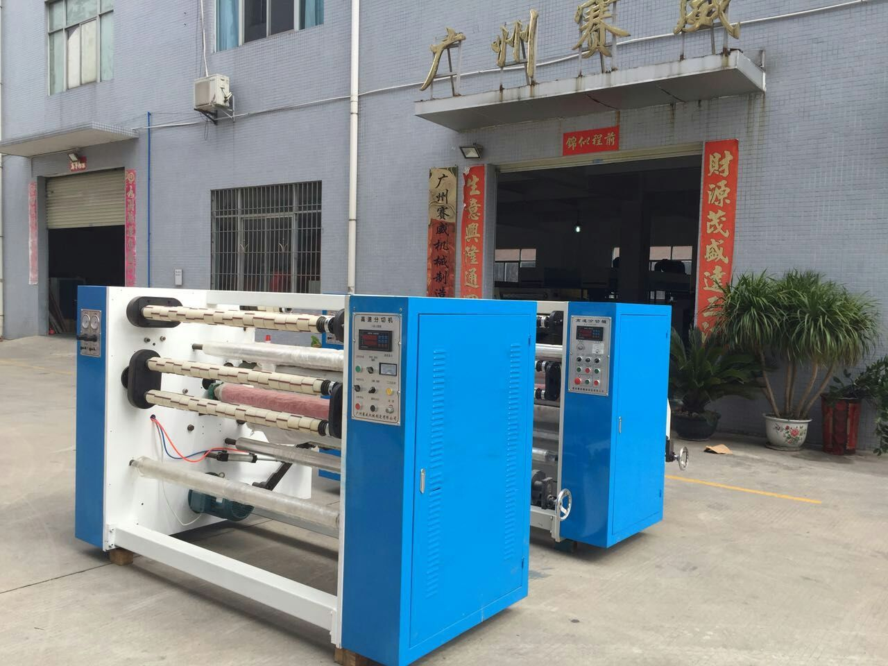 High-speed automatic slitting machine