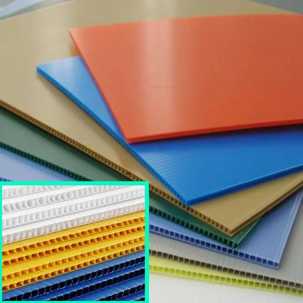 2mm 3mm 4mm pp corrugated plastic sheet