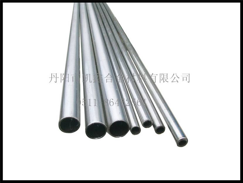 Alloy 52 pipe