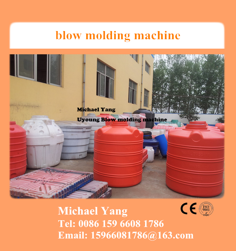 5000l blow molding machine
