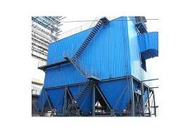 HMC Single Pulse Sack Precipitator