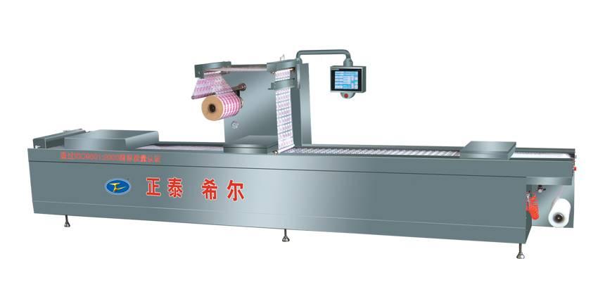 Automatic stretch film vacuum packing machine