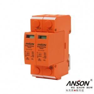 NL3-PV40 DC 500V New energy photovoltaic arrester