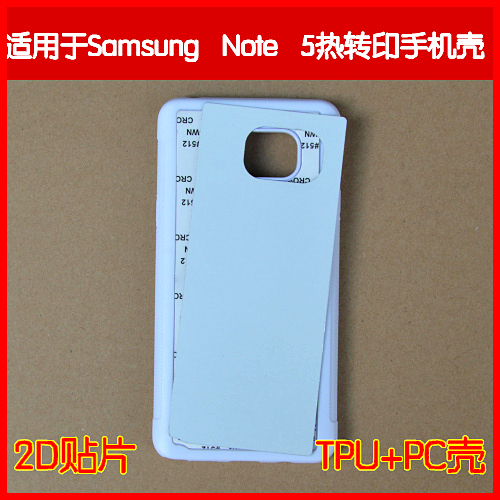 2D Blank Sublimation TPU Cell phone Case for Samsung Galaxy Note 5