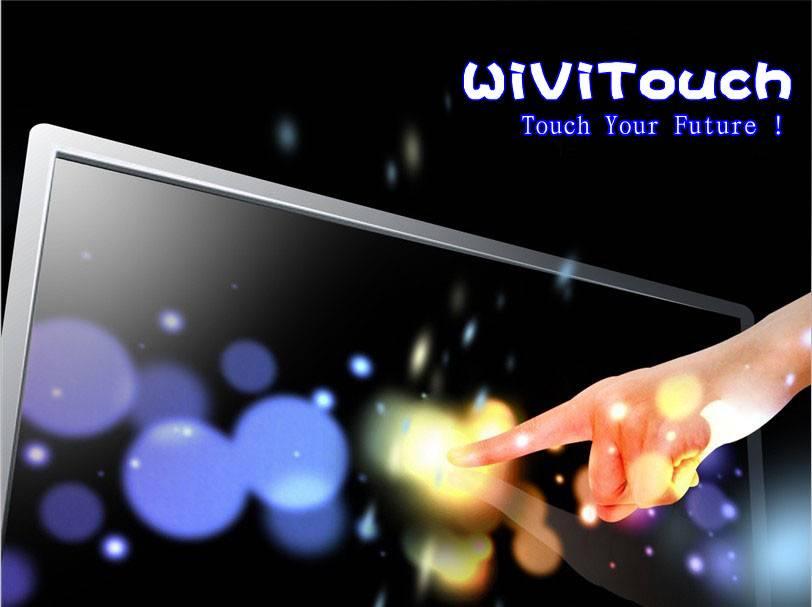 """17"""" touch screen technology IR touch screen"""