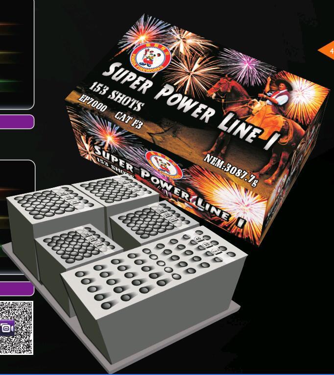 2017 SUPER POWER LINE I COMPOUND CAKE FIREWORKS