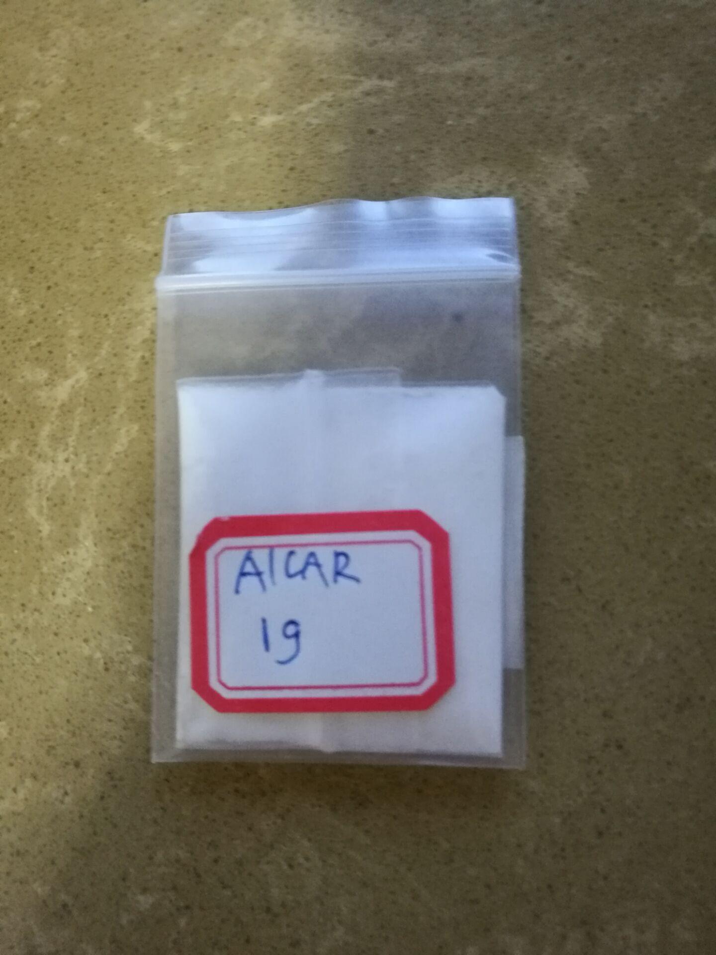 Supply sarms Aicar// Acadesine powder CAS no. 2627-69-2