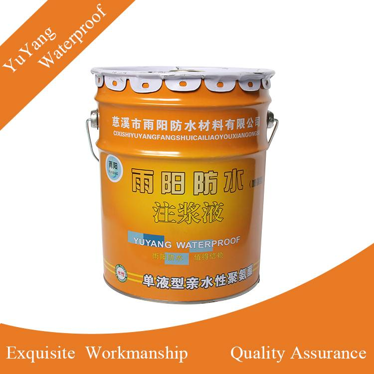 grouting materials(water)