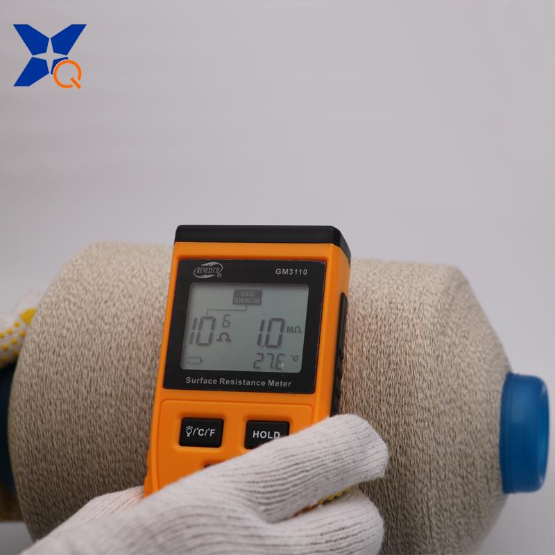 XTAA042 Black Carbon Conductive Nylon Filament 20d/3f Wrap Ne7/1 Combed Cotton Yarn Jean ESD Fabrics
