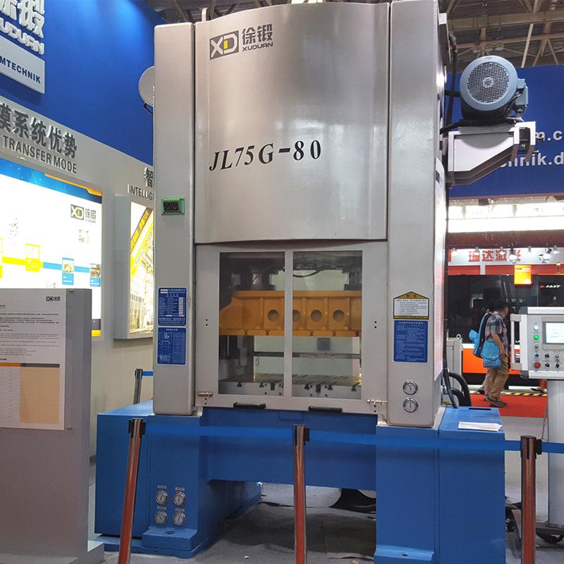 Xuduan 80ton high speed super precision power press machine