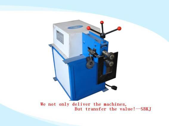 Motor Rotary Machine