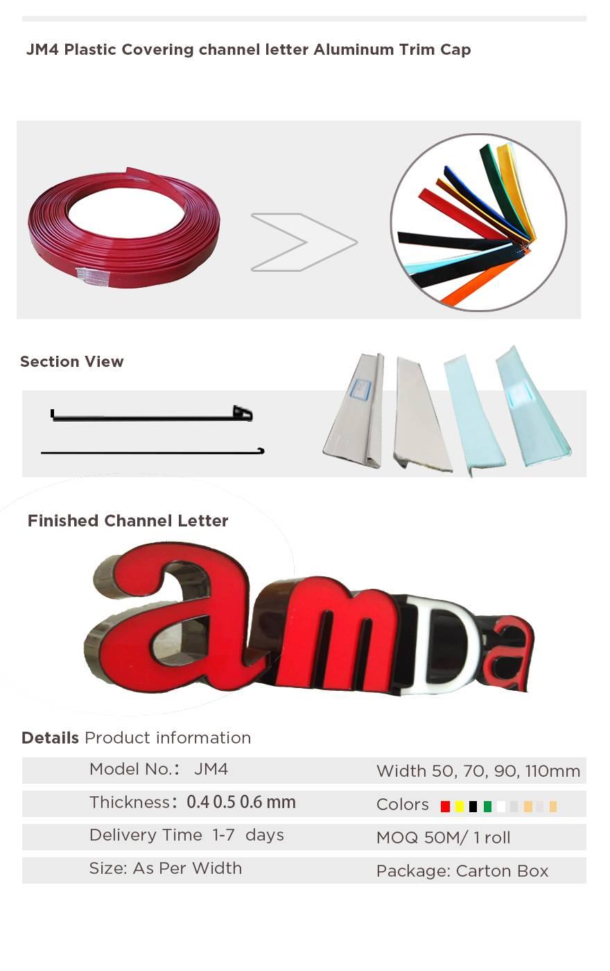 channel letter aluminum profile J-4