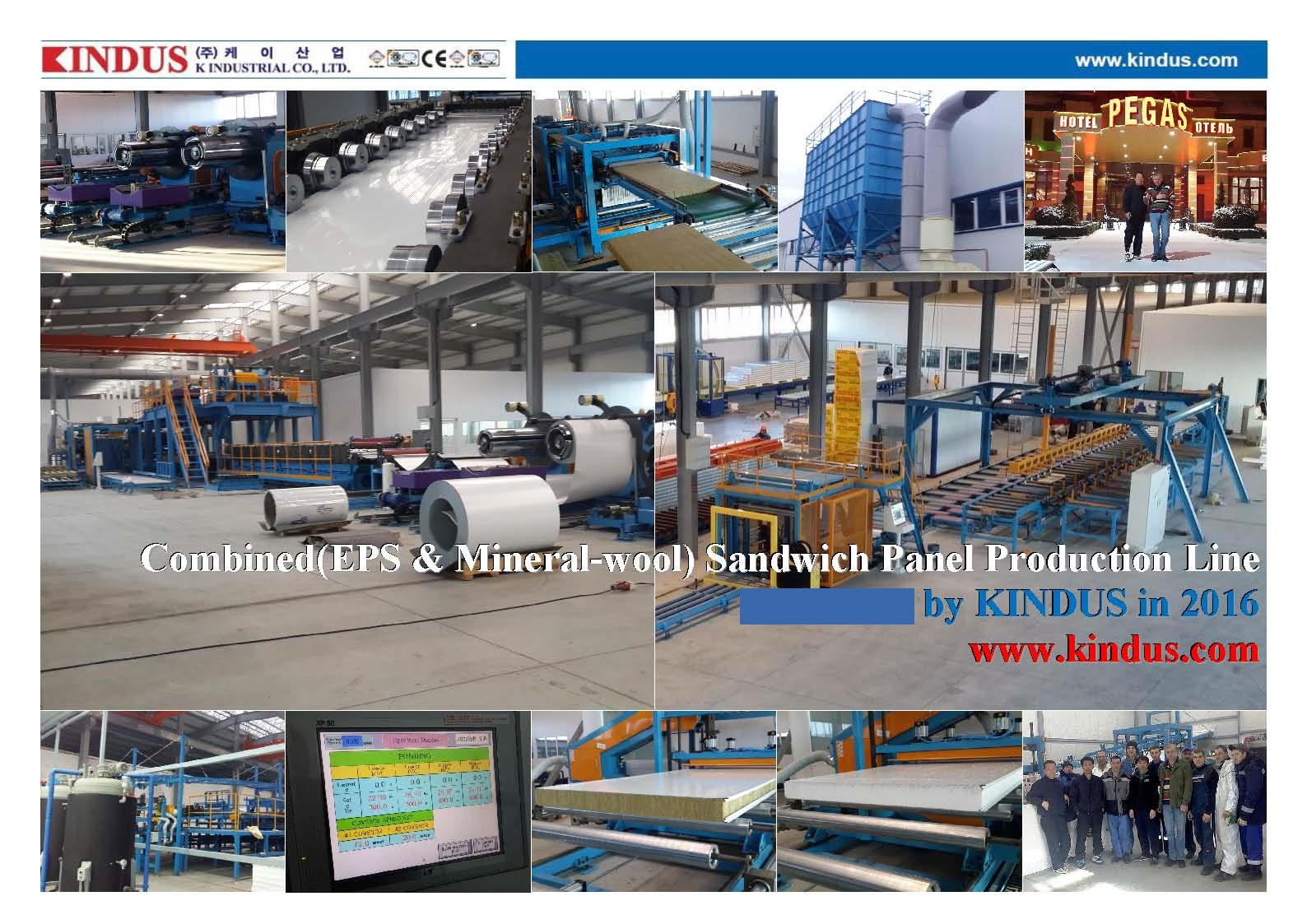 Combined sandwich panel production line (2016)