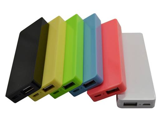 SJ-P28  2500mAh slim light weigh rectangle shape high quality portable power bank
