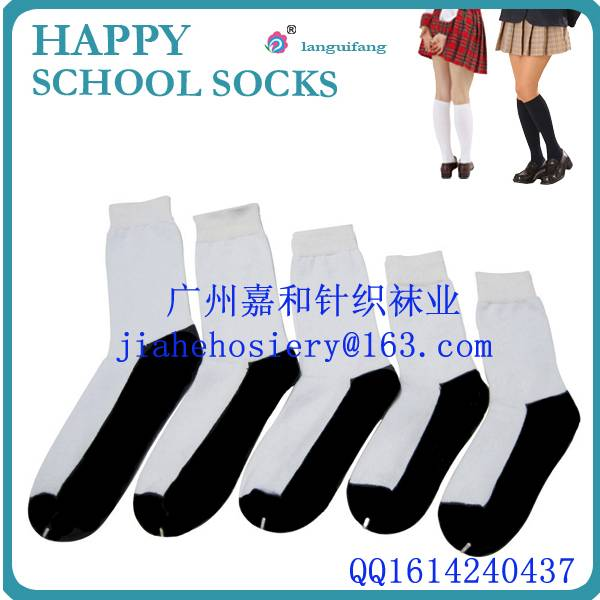 Custom school socks white black cotton sock