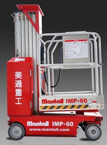 IMP-60