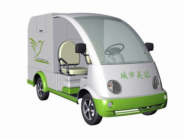 Electric High Pressure Cleaning Car