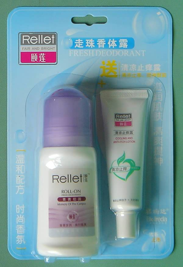 Cosmetic Plastic Packing-1