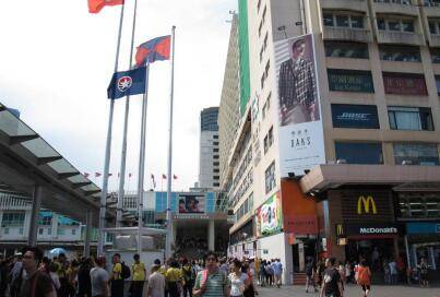 Star House in Tsim Sha Tsui, HK billboard for rent