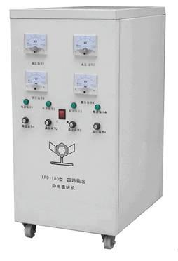 Electrostatic flocking machine