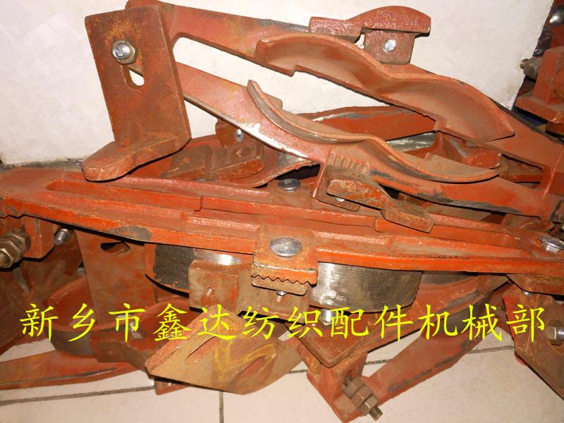 1515 type loom parts (floating bins)