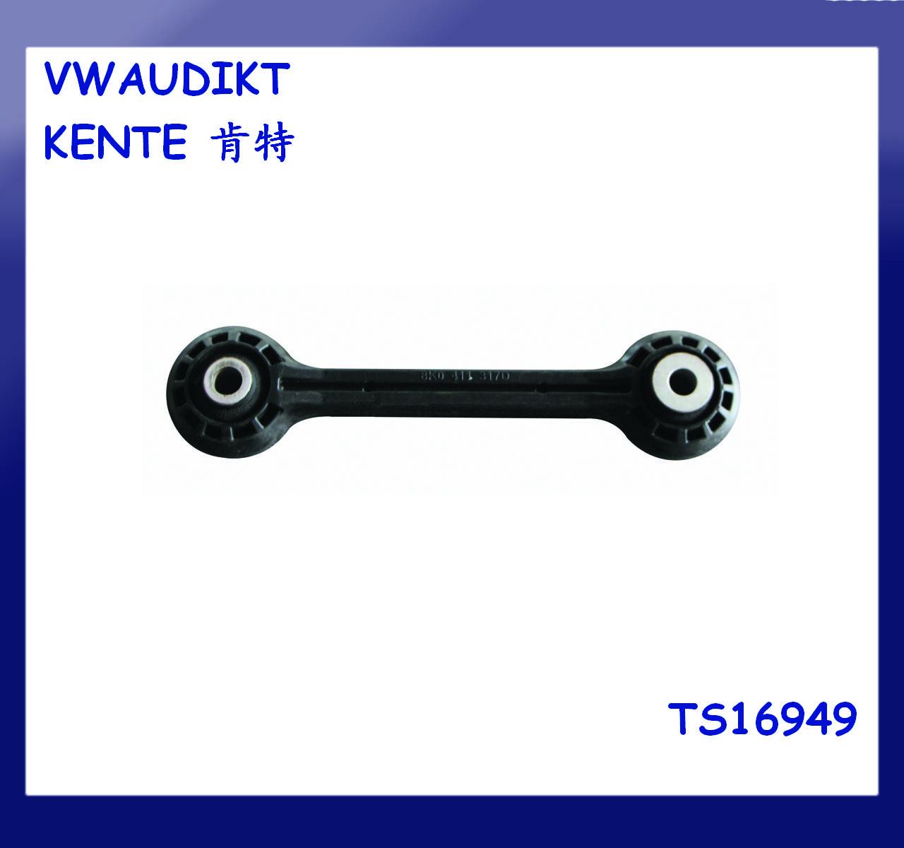 Auto Spare Parts wheel suspension control arm for Audi A4L B8 82 OEM 8K0411317D