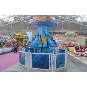 Amusement ride Jumping jumping