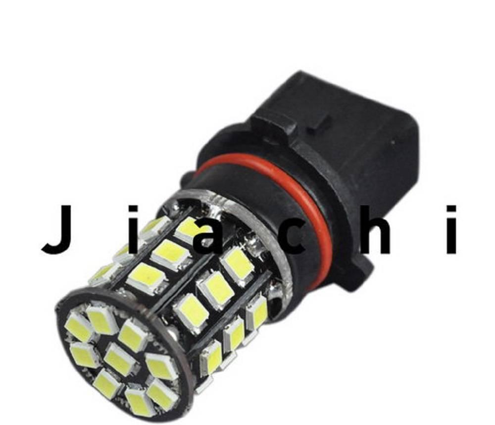 High brightness led auto fog light P13w 12V motorcycle fog lights
