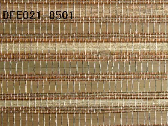 Latest Chinese natural-fibre linen buddle rush wallpapers