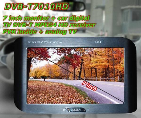 "7"" monitor car digital TV MPEG4 receiver H.264 PVR"