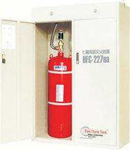 cabinet Hfc-227ea fire extinguishing system