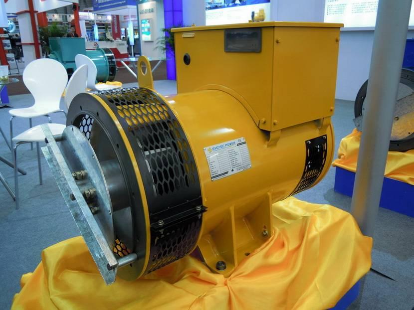 a.c synchronous generator/alternator 560KW