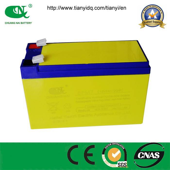 HIGH CAPACITY 12V7AH SEALED LEAD ACID BATTERY FR ELECTRIC SCOOTER