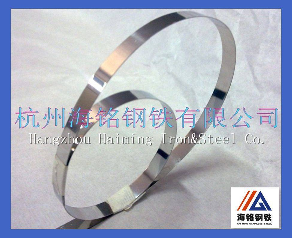 stainless steel strip deburred edge smooth edge