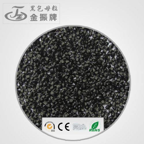 black masterbatches for molding, tubing, sheet applications